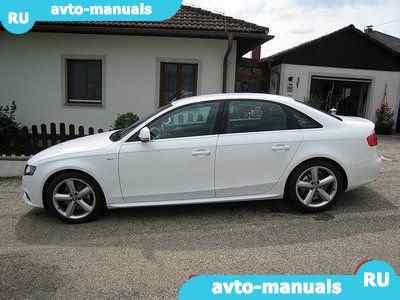 Audi a4 b8 руководство по ремонту