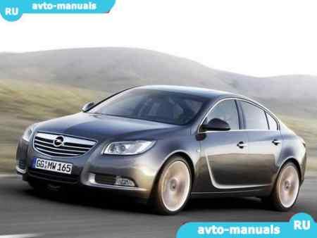 скачать руководство по ремонту Opel Insignia - фото 4
