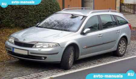 Руководство По Ремонту И Эксплуатации Renault Laguna 1999-2003Г