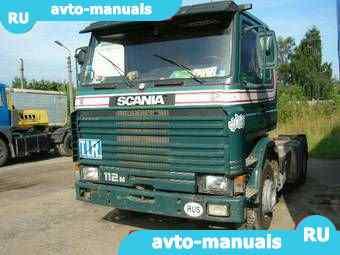 Scania Руководство По Ремонту.Rar
