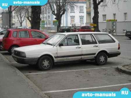 Ваш Volkswagen Passat B2