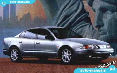 В данном руководстве Chevrolet