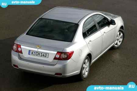 Руководство По Ремонту Chevrolet Epica