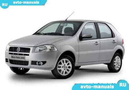 Fiat Palio - руководство по