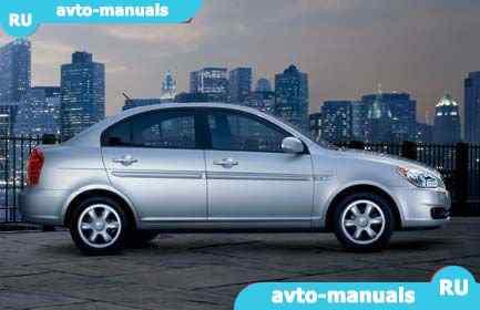 ����������� �� ������������ Hyundai Accent