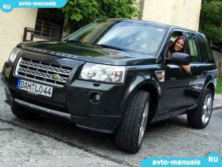 Range Rover Инструкция По Ремонту