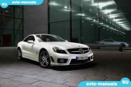 Mercedes 809D Руководство