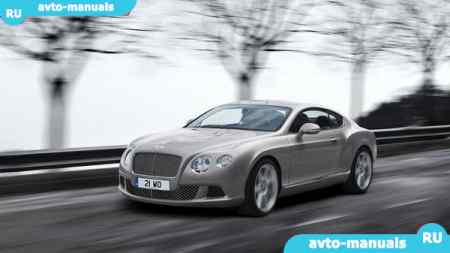 Bentley Continental GT - руководство по ремонту