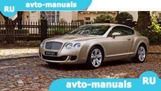 Bentley Mulsanne - руководство по ремонту