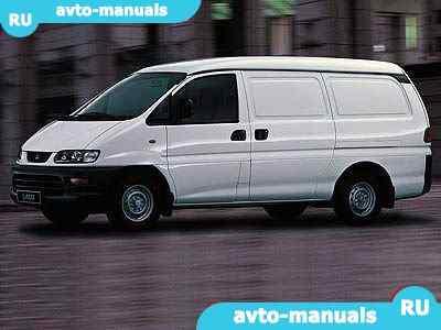 Mitsubishi grandis инструкция по эксплуатации скачать