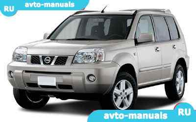 Nissan X-Trail - запчасти