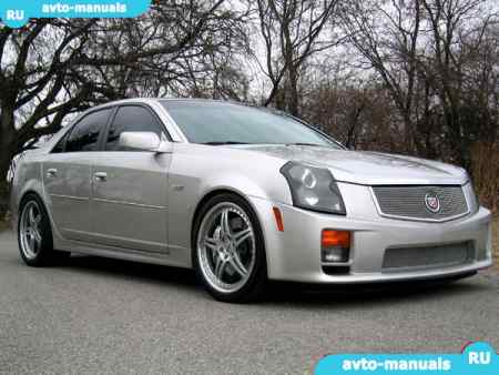Cadillac CTS - запчасти