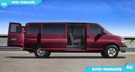 Chevrolet Express - запчасти