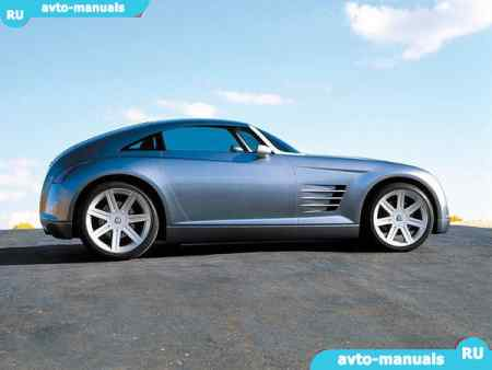 Chrysler Crossfire - руководство по ремонту