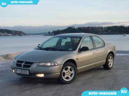 Chrysler Stratus - руководство по ремонту