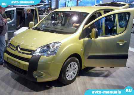 Citroen Berlingo - запчасти