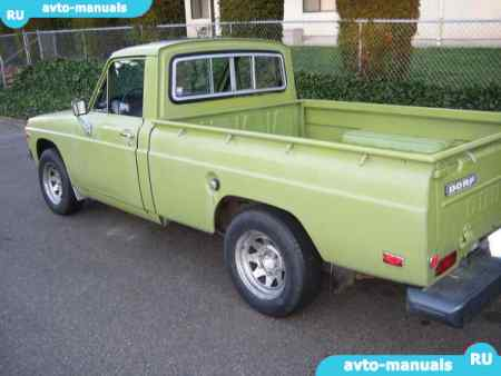 Ford Courier - руководство по эксплуатации