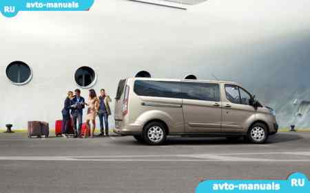 Ford Tourneo - руководство по ремонту