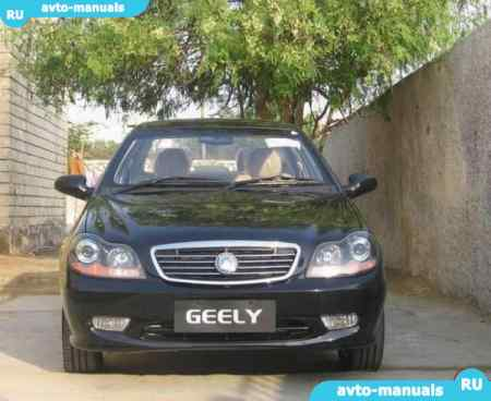 Geely CK - запчасти